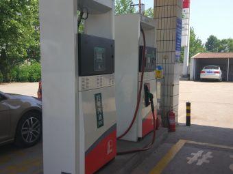 中国石化烟台龙口第20站加油站