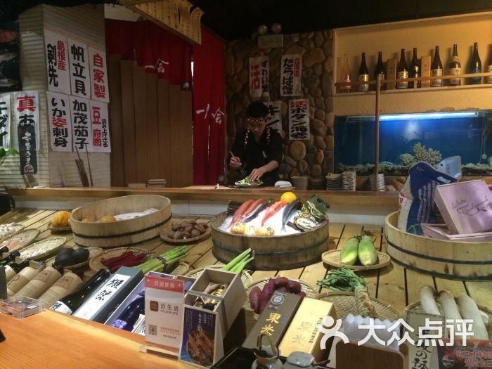 一炉一炉端烧(中国星空美食店)广场-第1张姜gray图片上海图片