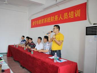 普宁兴美职业技术学校