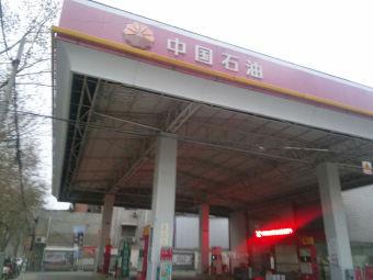 中国石化洛阳道南加油站