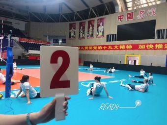 梧桐体育馆