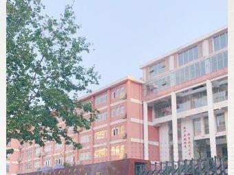 江阳职业高级中学