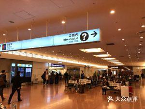 羽田机场第3航站楼