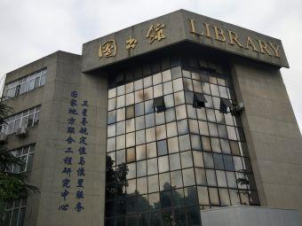 桂林电子科技大学-mba教育中心