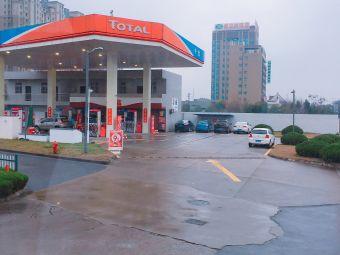 中国石化加油站(花卉路店)