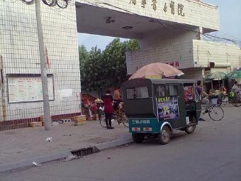 宁晋县医院