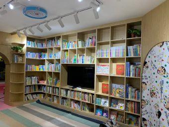 小蓝熊悦读体验店
