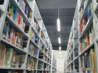 哈尔滨工业大学图书馆