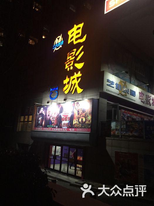艺佳映画电影城停车场图片 - 第1张