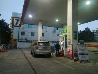 中国石化邕武加油站