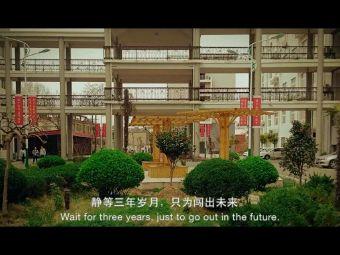 蚌埠铁路中学