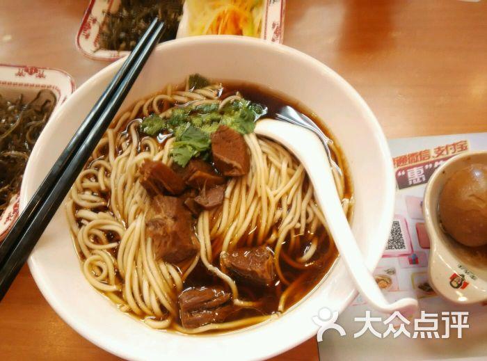 李先生牛肉面(鹤岗市医院餐厅)-图片-鹤岗美食-大众