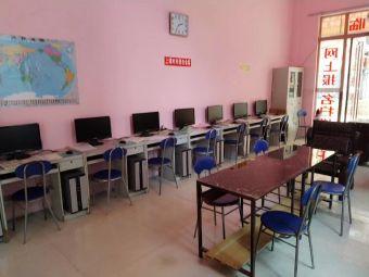 科海电脑学校