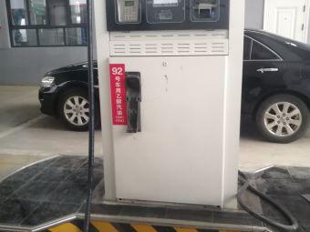 中国石化三环线服务区加油站