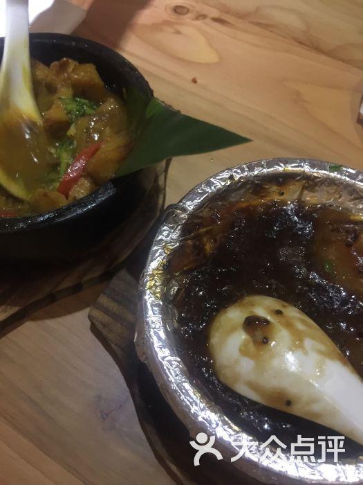 咖喱咖喱古筝谱d调