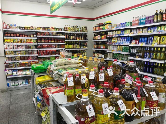 舞东风超市(过街楼店)