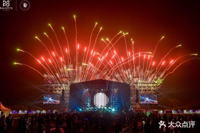 奇艺之城艺术嘉年华-图片-成都周边游-大众点评网