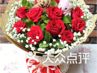 武汉鲜花速递 11朵红玫瑰鲜花花束 七夕情人节玫瑰花同城送花上门