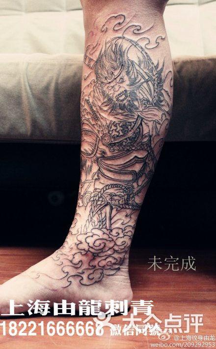 孙悟空纹身图片