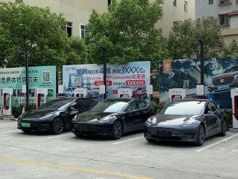 TESLA 特斯拉超级充电站(禅城特斯拉中心店)