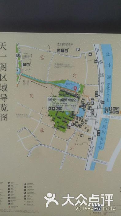 天一阁博物馆-售票处指示地图图片 - 第1张