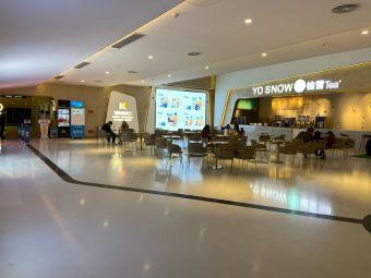 时代影城·中国巨幕(星河COCO City店)