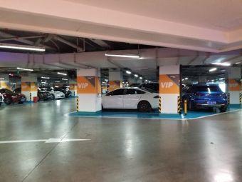 揭阳潮汕国际机场1号贵宾停车场