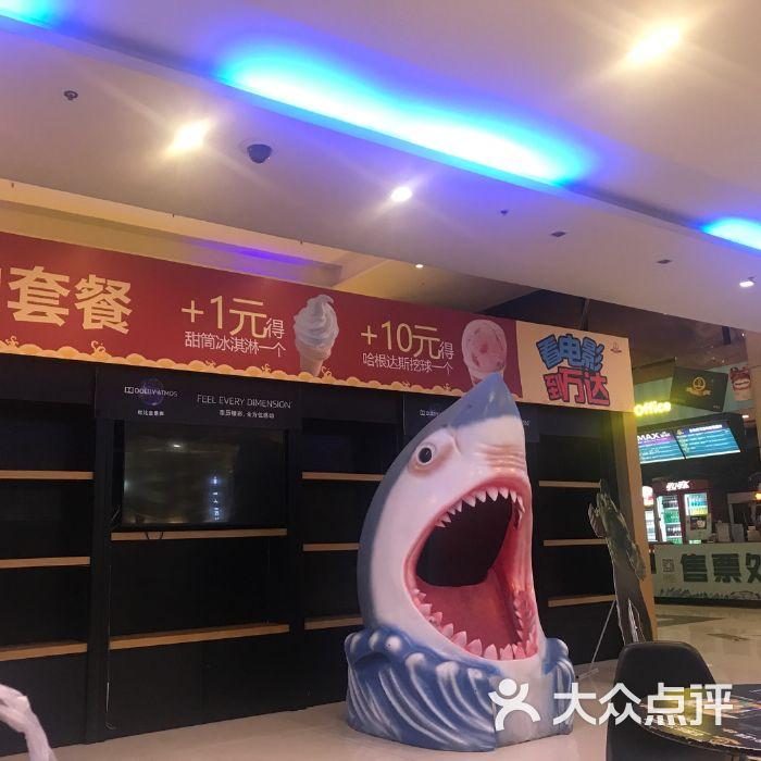 万达图片影城-北京电影院-大众点评网免费电影sanxao图片