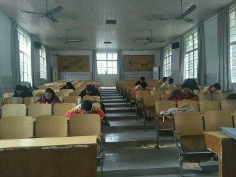 合肥中桥外语培训学校