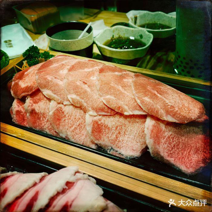 凑凑火锅·茶憩(虹口月亮湾店)牛舌图片