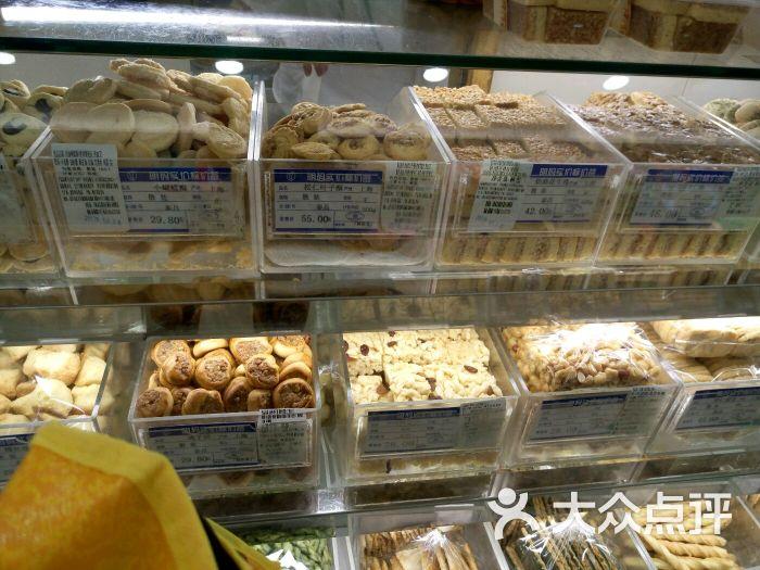 (非常好)                          南京西路的儿童食品城里面有专柜