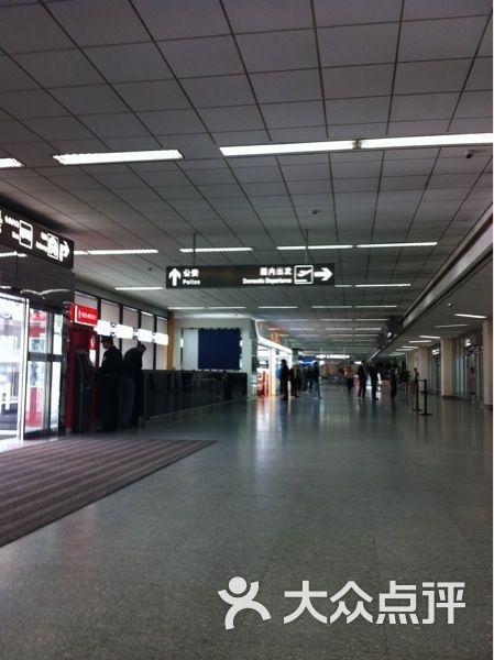 闵行区 动物园/虹桥机场 交通 飞机场 虹桥国际机场 所有点评