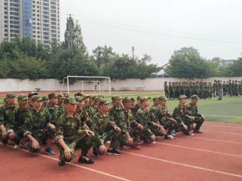 陕西省商业学校