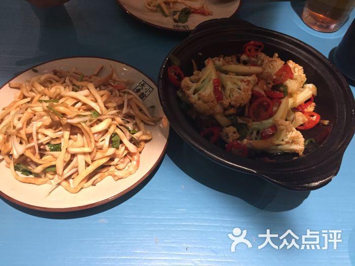 美食小馆(王府井百货大楼店)-天意-北京人妖-大美食城打暴图片图片