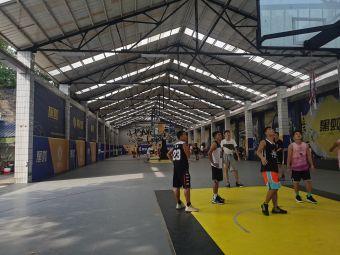 路人王·黑蚊篮球公园(大营坡店)