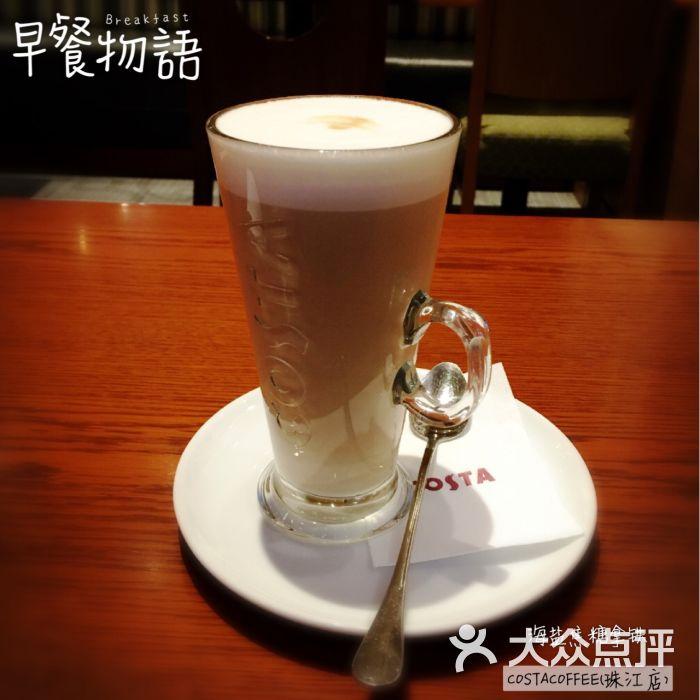 coffee(时代广场店)-海盐焦糖拿铁图片-西安
