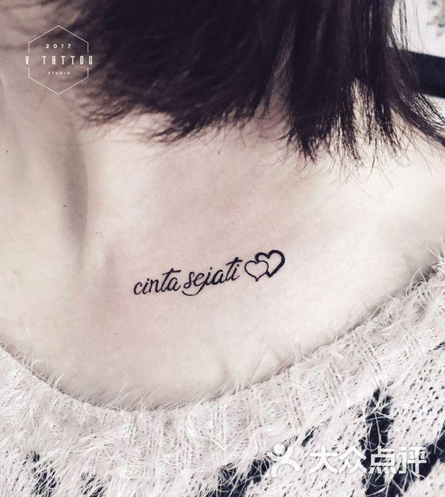 v tattoo纹身工作室锁骨图片 - 第2张