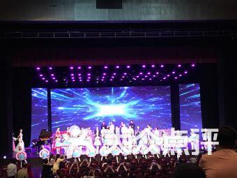 证大喜玛拉雅中心大观舞台