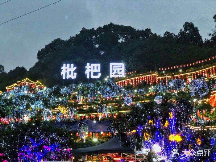 火锅侗寨一条街-美食-重庆图片-大众点评网美食南山黎平图片