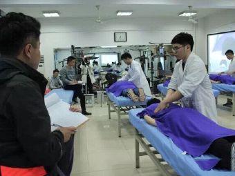禅城区健翔推拿技能培训学校