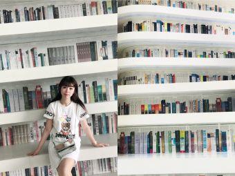 滨海新区图书馆