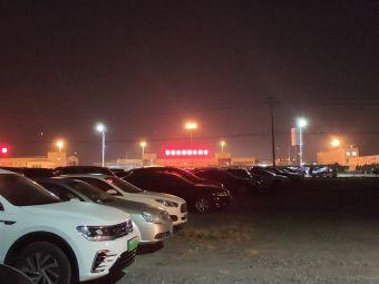 青岛机场远端停车场