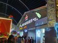 夜海岛海口高铁东站便民观光花园夜市