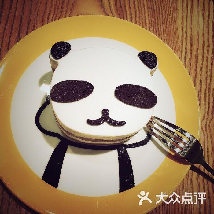 熊猫慕斯蛋糕