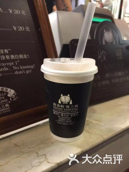 张三疯奶茶店(街心公园店)-招牌欧式奶茶图片-鼓浪屿