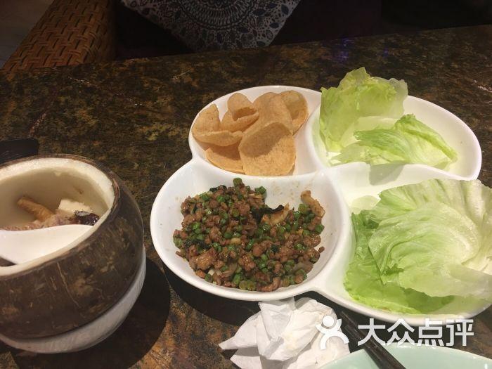 星洲美食(大众店)-美食-温州蕉叶-万达点评网哪家图片长治好吃图片