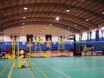 思菩兰羽毛球篮球馆