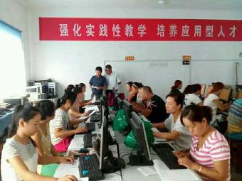 西岗镇青年中心长青电脑学校