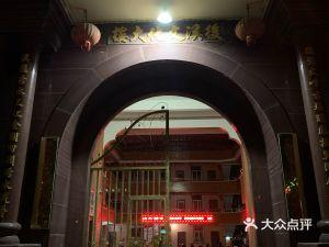 后溪文化大楼
