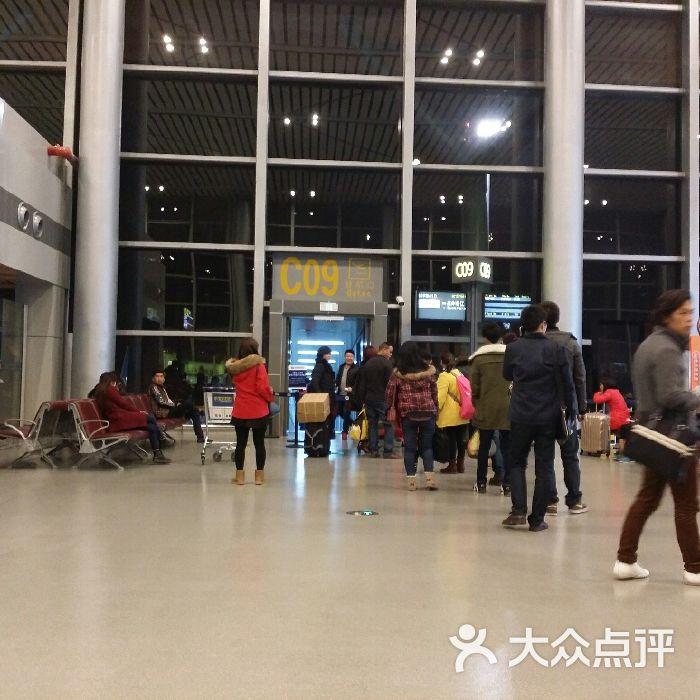 北京飞机场-大众点评网